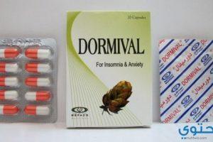 دورميفال Dormival لعلاج الأرق