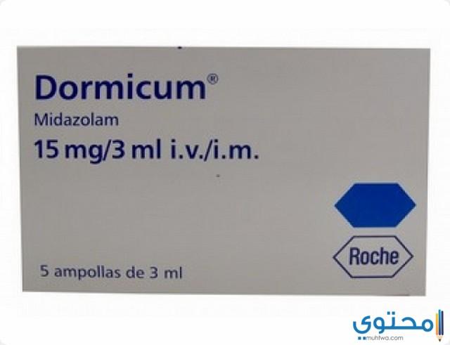 جرعة استخدام Dormicum
