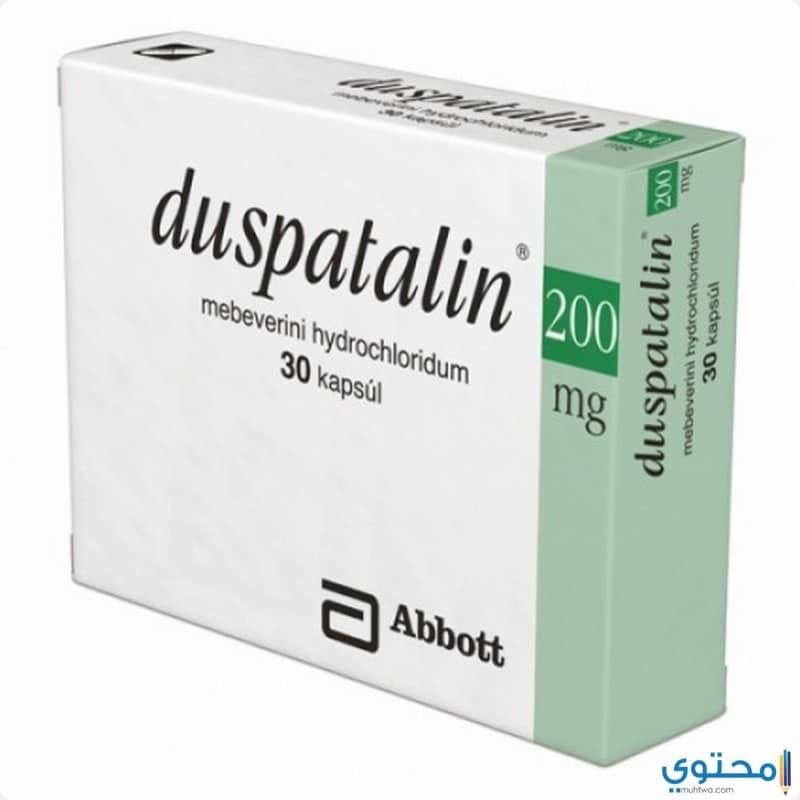 دواء دوسباتالين لعلاج القولون العصبي