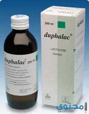 شراب دوفالاك Duphalac دواعي الاستعمال والاثار الجانبية موقع محتوى