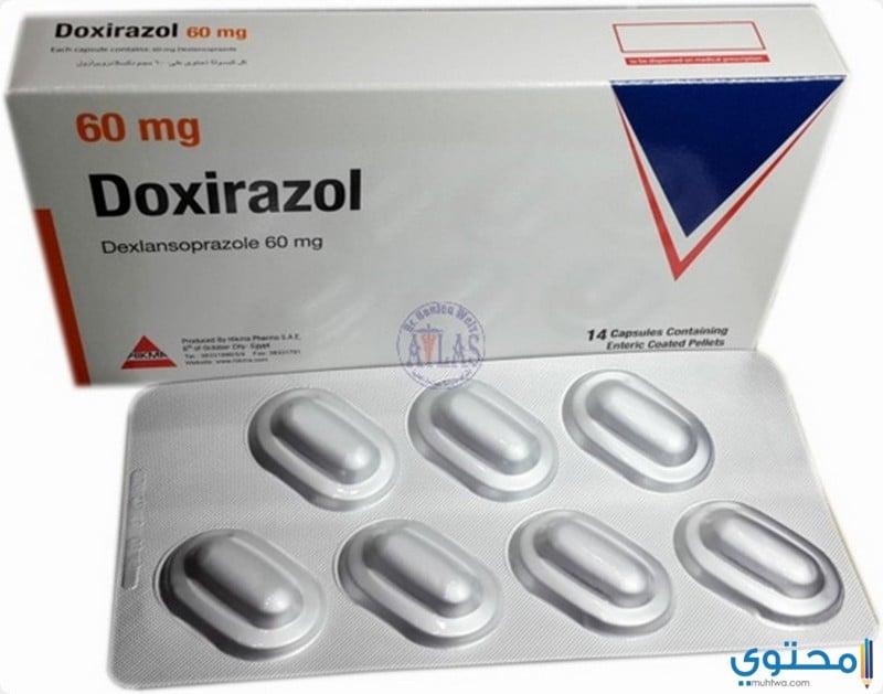 e421d6d795cf5 دوكسيرازول Doxirazol مضاد للحموضة
