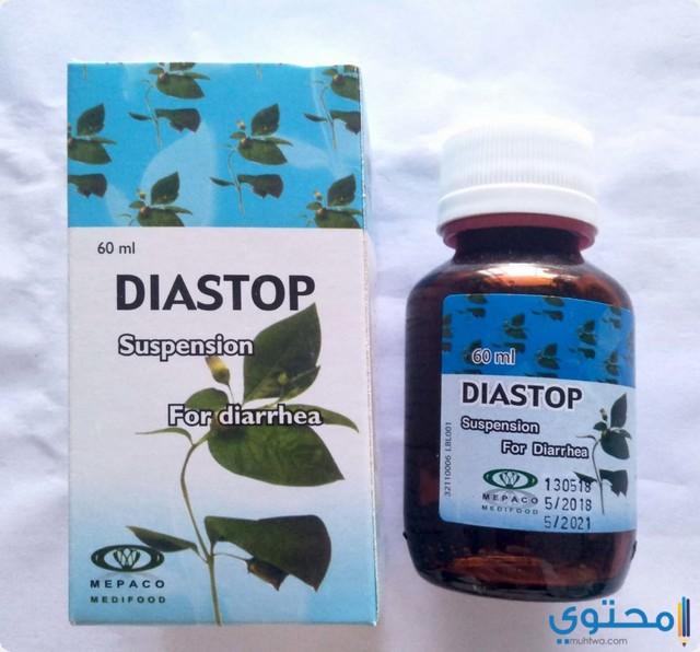 خواص دواء Diastop