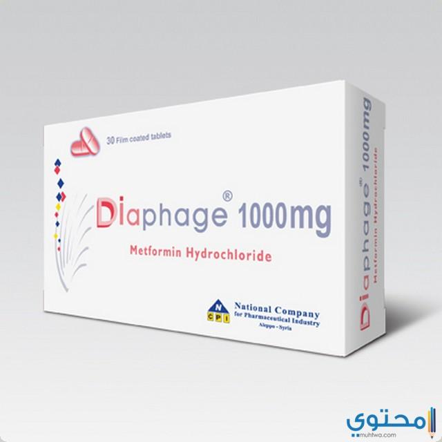 دواء ديافاج لعلاج السكر من النوع الثاني
