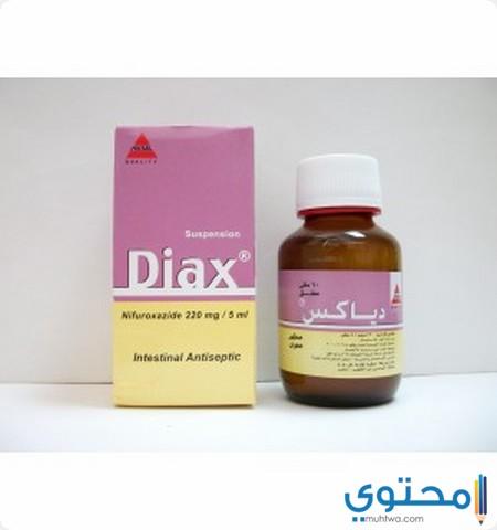 جرعة Diax