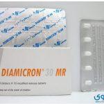 دياميكرون Diamicron لعلاج مرض السكر