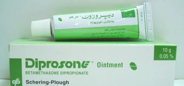 ديبروزون Diprosone كريم لعلاج الحساسية