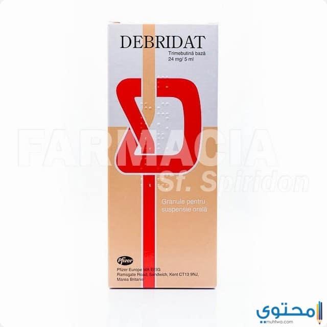 المواد الفعالة لأقراص ديبريدات