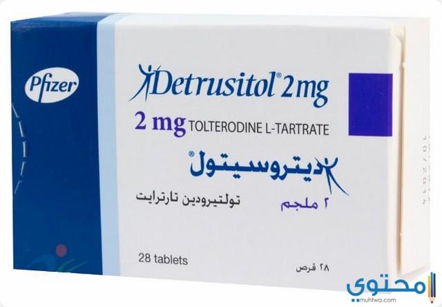 الاثار الجانبية لدواء ديتروسيتول