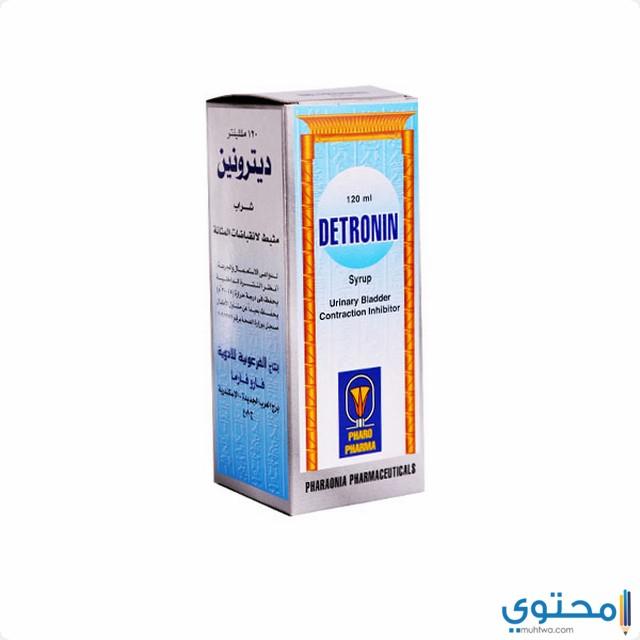 الاعراض الجانبية لدواء ديترونين