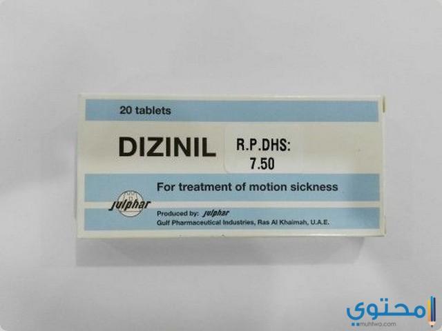 الآثار الجانبية لدواء ديزينيل