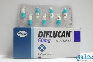 ديفلوكان Diflucan لعلاج الالتهابات الفطرية الجلدية