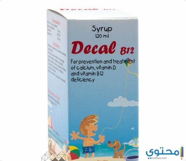 خواص دواء ديكال ب12