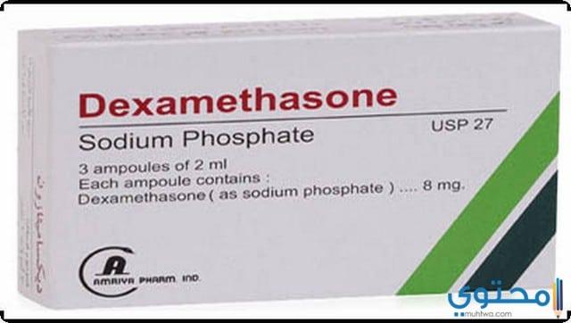 دواعي استخدام دواء دكساميثازون