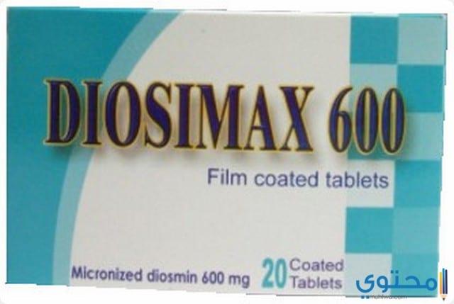 دواعي استخدام أقراص ديوسيماكس
