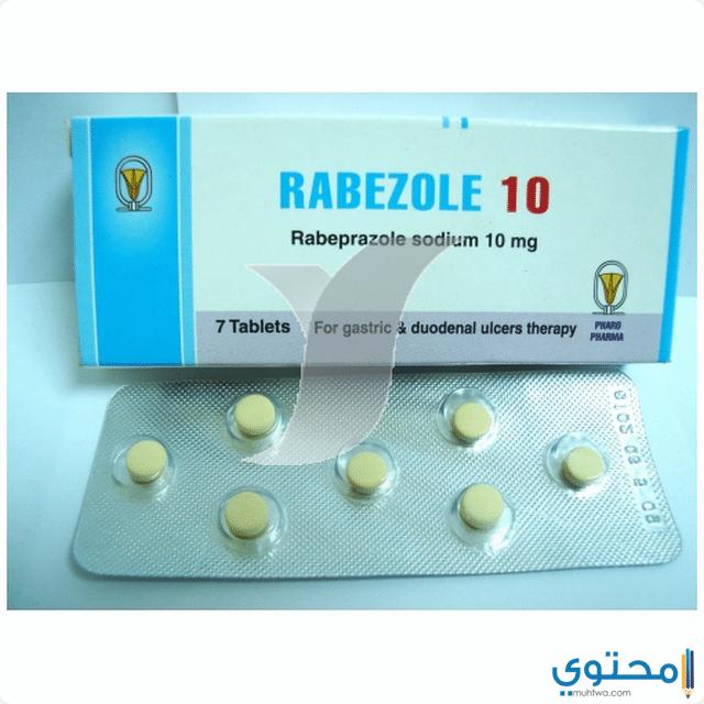 دواعي استخدام دواء رابيزول