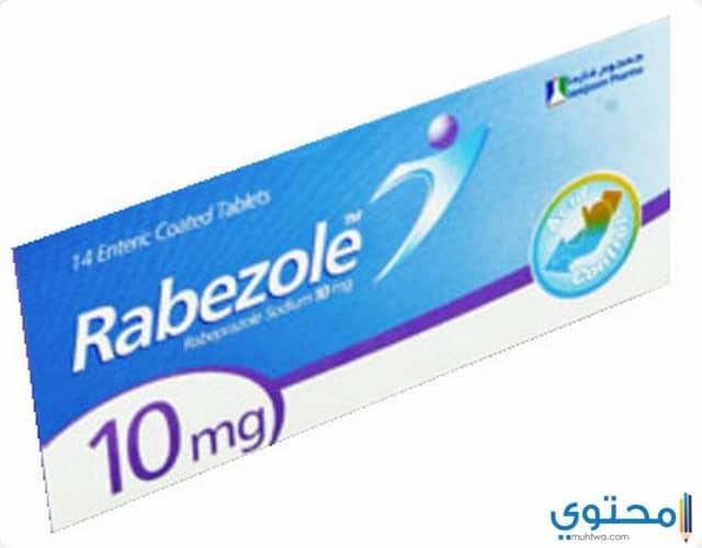 الجرعة الموصي بها لدواء رابيزول