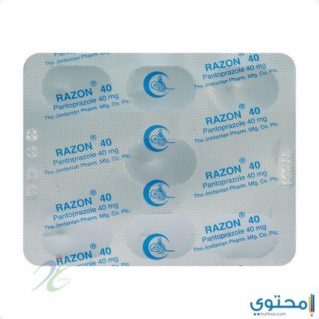 الأعراض الجانبية لدواء رازون