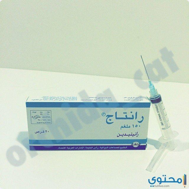 دواعي استخدام دواء رانتاج