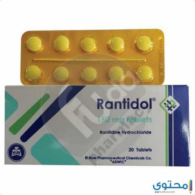 دواعي استخدام عقار رانتيدول
