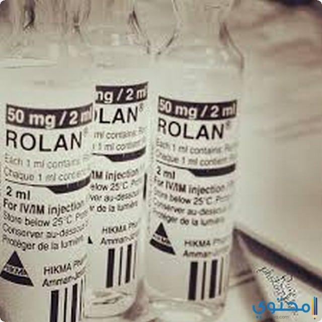 الشكل الدوائي لعقار رولان