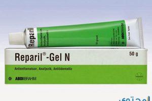 ريبايل جيل ن Reparil Gel N لعلاج الالتهابات