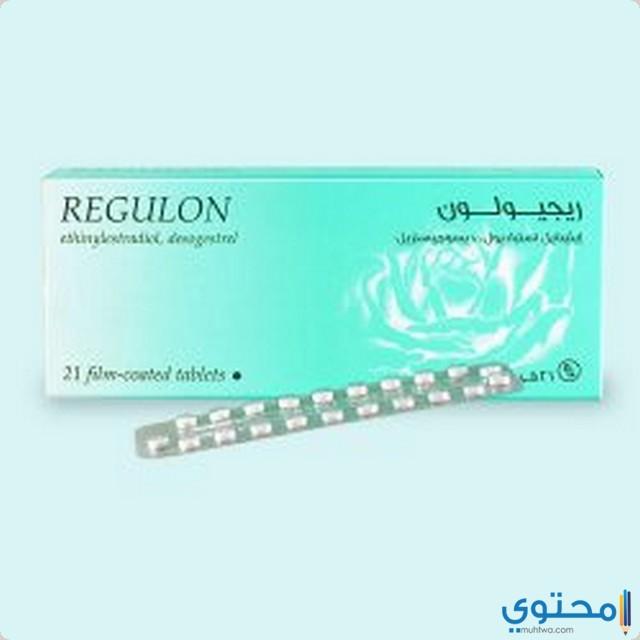 موانع استخدام عقار ريجيولون