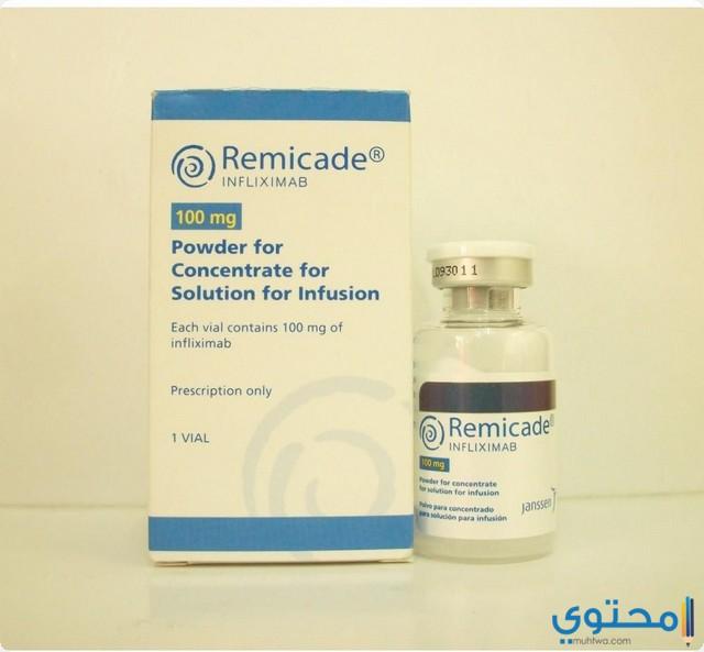 دواعي استخدام دواء ريميكيد