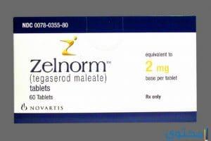 زلماك Zelmac أقراص لعلاج القولون العصبي