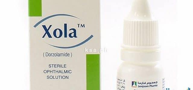 زولا Xola قطرة عين لعلاج ارتفاع ضغط الدم العين