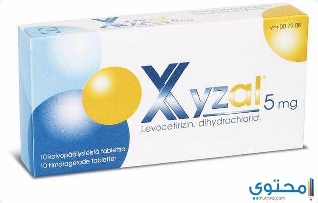 التفاعل العقاري مع دواء زيزال