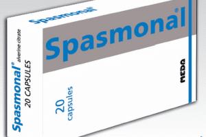 سبازمونال Spasmonal لعلاج القولون العصبي والتشنجات