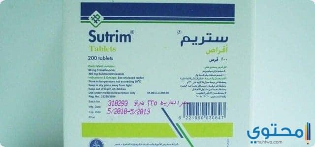 الجرعة الموصي بها لدواء ستريم