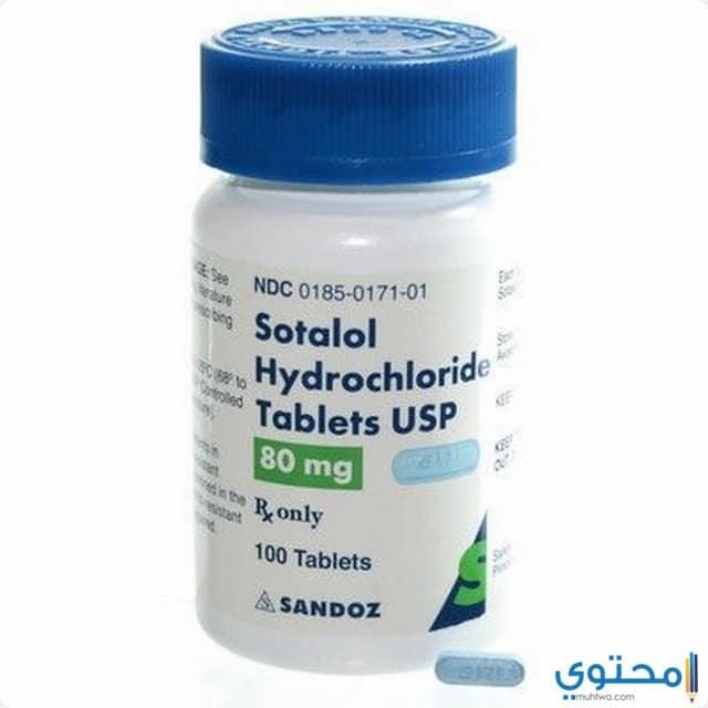 موانع استخدام دواء سوتالول