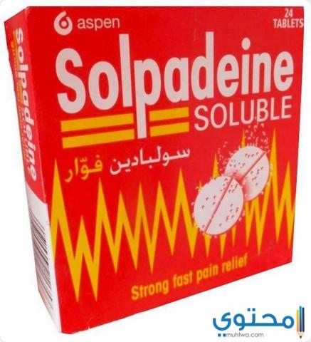 دواعي استخدام دواء سولبادين