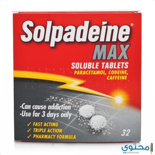 سولبادين Solpadeine مسكن وخافض للحرارة