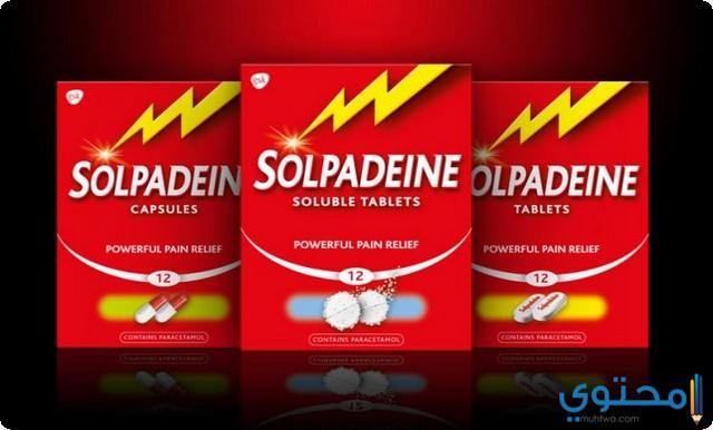تحذيرات عند استخدام دواء سولبادين
