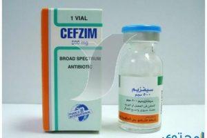 سيفزيم Cefzim مضاد حيوي واسع المدى