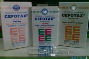 سيفوتاكس Cefotax حقن مضاد حيوي