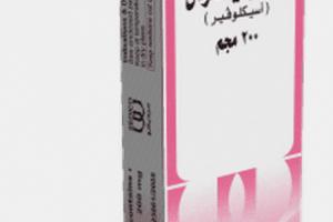 سيكلوفيرال Cycloviral أقراص مضاد للالتهاب