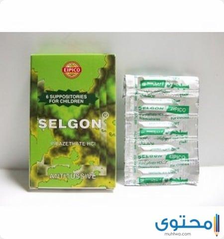 طريقة حفظ دواء سيلجون