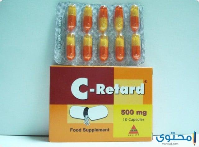 سي ريتارد C Retard كبسولات لعلاج نزلات البرد