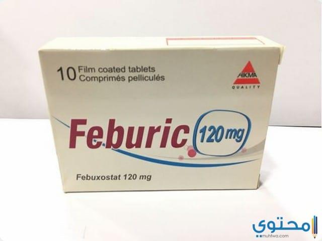 فبيوريك Feburic لعلاج النقرس