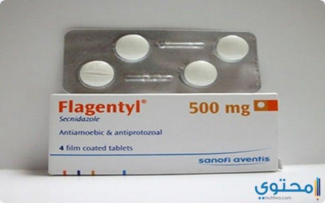 فلاجنتيل Flagentyl أقراص لعلاج الطفيليات والجراثيم
