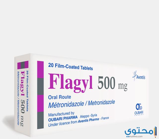 دواعي استخدام دواء فلاجنتيل