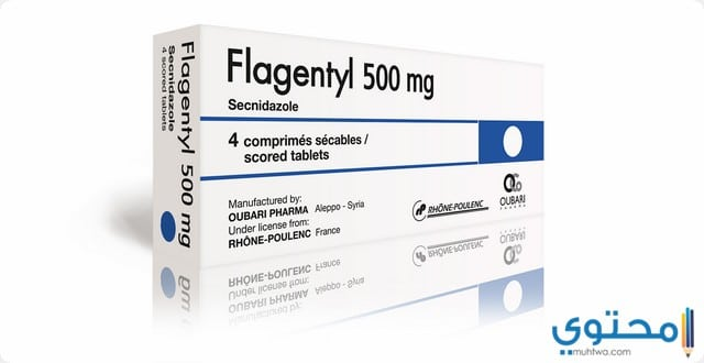 الآثار الجانبية لدواء فلاجنتيل
