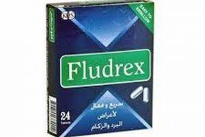 فلودركس Fludrex لعلاج نزلات البرد