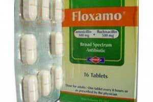 فلوكسامو Floxamo أقراص مضاد حيوي