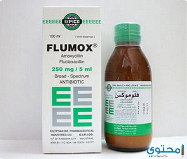 الحركة الدوائية لعقار فلوموكس