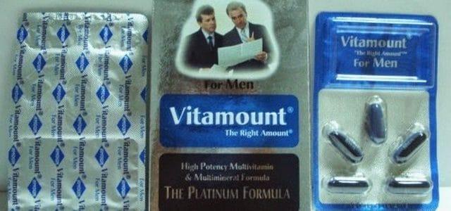 فيتاماونت للرجال Vitamount مقوي عام للجسم