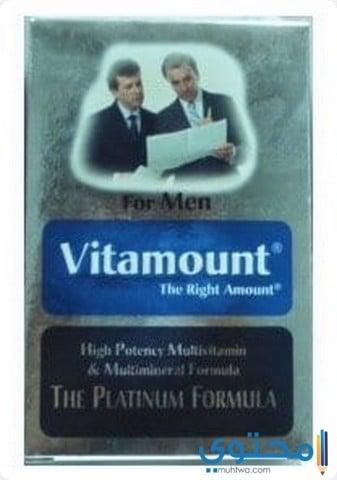الجرعة الموصي بها لدواء فيتامونت للرجال